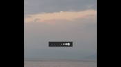 What are those lights above Lake Ohrid in Macedonia? Mystery!