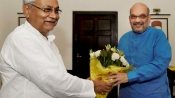 Bihar seat sharing finalised: BJP may fight on 20 seats, JD (U) to get 12