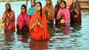 Chhath Puja 2018: Date, Puja Muhurat, Importance and Significance