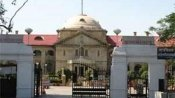 How to check Allahabad HC UPHJS Final result 2018