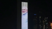 Abu Dhabi celebrates Modi's swearing-in, lights up Adnoc tower