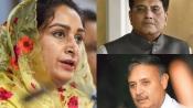 Top 3 richest ministers in Modi government
