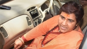 Court allows Sadhvi Pragya's plea for exemption from court only for a day