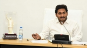 With assets worth Rs 5,10,38,16,566, Jagan Reddy is richest minister in Andhra
