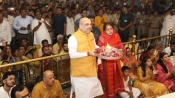 Annual Rath Yatra begins; Amit Shah offers prayers at Lord Jagannath Temple