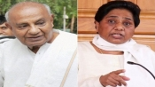A call from Gowda, which got Mayawati to intervene in the Karnataka political crisis