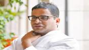 'TMC survey shows BJP winning Bengal polls, PM Modi hugely popular': Prashant Kishor on clubhouse chat