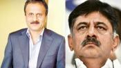 CCD Owner Missing: D K Shivakumar says Siddhartha's letter 'utterly fishy, demands probe