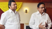 Father-son duo of Chidambaram, Karti to be brought face-to-face for interrogation
