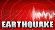 Assam rocked by earthquake