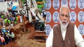 PM Modi prays for Sujith Wilson who is trapped in borewell in TN