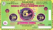 Punjab State Diwali Lottery 2019 declared: Direct link to check winning numbers