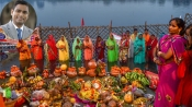 Chhath Puja : Collective Personal Sacrifices do build a Cohesive Society