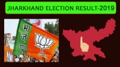 J'khand: The convention of inviting single largest party may not be followed owing to pre-poll pact