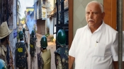 Yediyurappa visits trouble-hit Mangaluru, curfew to be relaxed for 3 hours