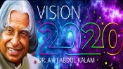 2020: What was Kalam's vision when he was in Class V