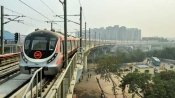 DMRC Recruitment 2020: Apply for 12 posts, check details