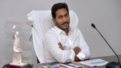 Three capitals for Andhra Pradesh: State govt issues order to relocate offices from Amravati