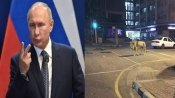 No! Putin has not ordered lions on the Russian streets to keep people in