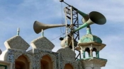 Azaan, integral to Islam, not its recitation through loudspeaker:Allahabad HC