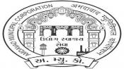 After Mumbai municipal commissioner, Ahmedabad municipal commissioner transferred