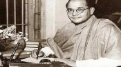74th Independence Day: A tribute to Netaji Subhash Chandra Bose