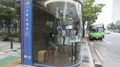 COVID-19: South Korea uses smart bus shelters that check people's temperature before entry