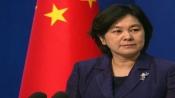 Pranab Mukherjee's death huge loss for Sino-India friendship: China