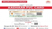 Now get your Aadhaar PVC card: Check here for security features, how to apply online