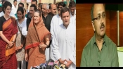 Gangrape of 2 minors in Rajasthan; UP Minister asks Gandhis to visit the state