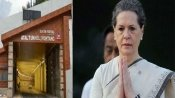 'Undemocratic and illegal': Foundation stone laid by Sonia Gandhi 'missing' from Atal Tunnel