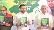 Bihar Elections 2020: Tejashwi Yadav releases RJD's manifesto