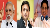 In UP by-polls, BJP remains dominant force, Cong fails to open account: India Today-Axis My India