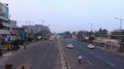 Is there curfew in Ahmedabad today