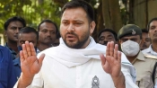 Opposition in Bihar to hold week-long stir against farm laws: Tejashwi Yadav
