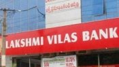 Lakshmi Vilas Bank depositors' money safe, says RBI-appointed administrator