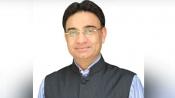 TMC MP KD Singh arrested in money laundering case