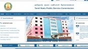 Direct link to check TNPSC departmental exam 2021 notification