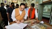 WB elections 2021: BJP president JP Nadda visits Bankim Chandra Chattopadhyay's residence at Naihati