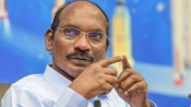 14 missions lined up for launch in 2021: ISRO chairman