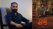 Fahadh Faasil to play antagonist in Allu Arjun 'Pushpa'