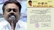 Tamil Nadu assembly polls 2021: Vijayakanth-led DMDK quits AIADMK-BJP alliance