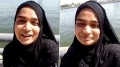 Gujarat: 23-year-old woman ends her life, records last message before jumping into Ahmedabad's Sabarmati river