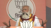 BJP foundation Day: BJP is not an election-winning machine, says PM Modi