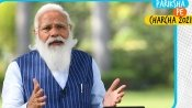 Pariksha Pe Charcha: Focus on your child's strength, PM Modi tells parents