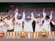 Assam Assembly Elections 2016: Know your leader Profile-Badruddin Ajmal