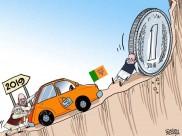BJP's uphill road towards 2019