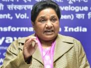 BSP forges alliance with Ajit Jogi's Janta Congress Chhattisgarh