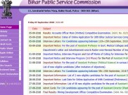 How to check Bihar Board 10th matric result 2019