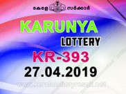 Kerala Today Lottery results: Karunya KR-393 today lottery result LIVE